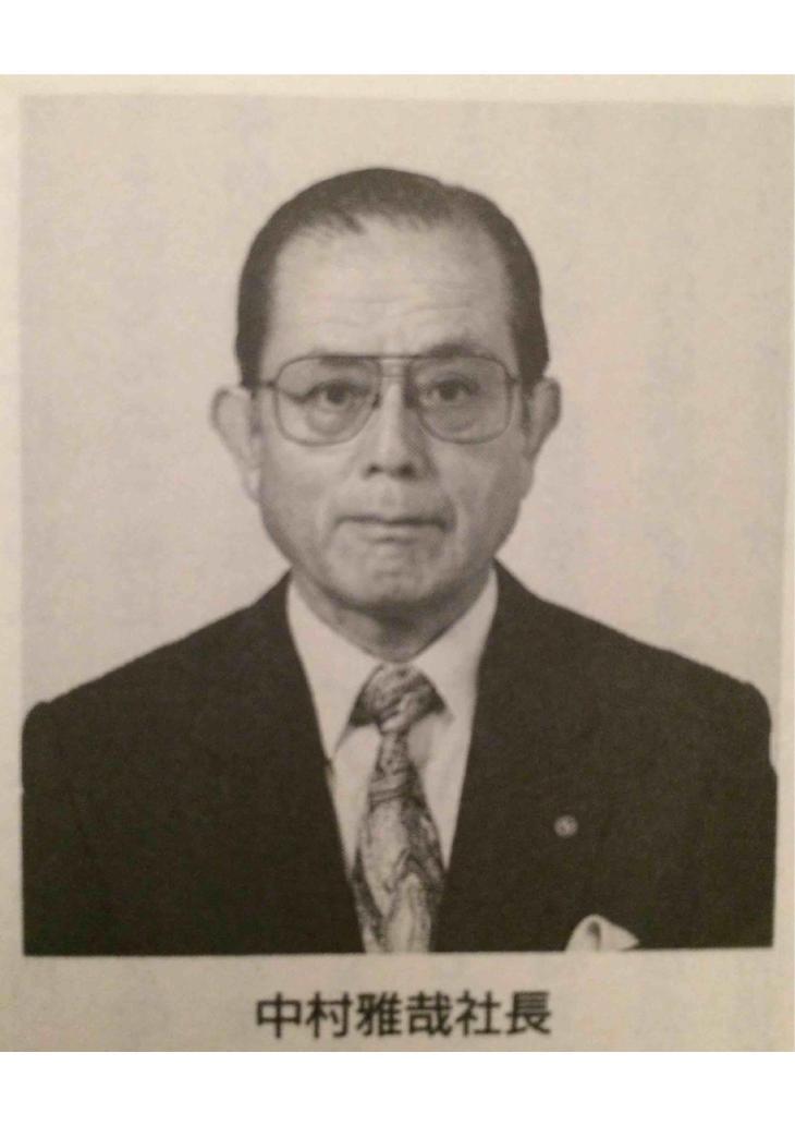 nakamura-5