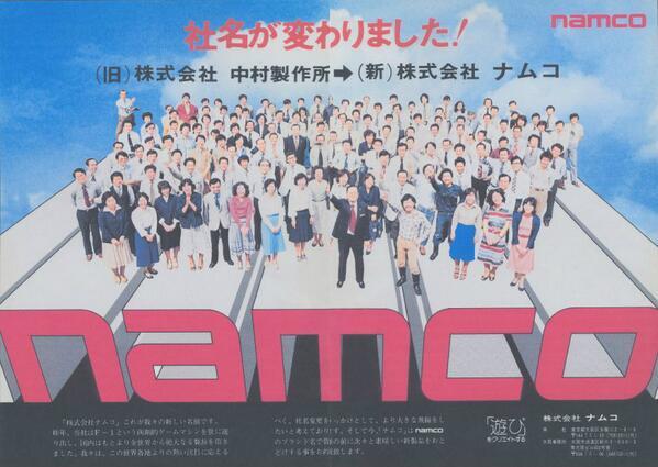 nakamura-9