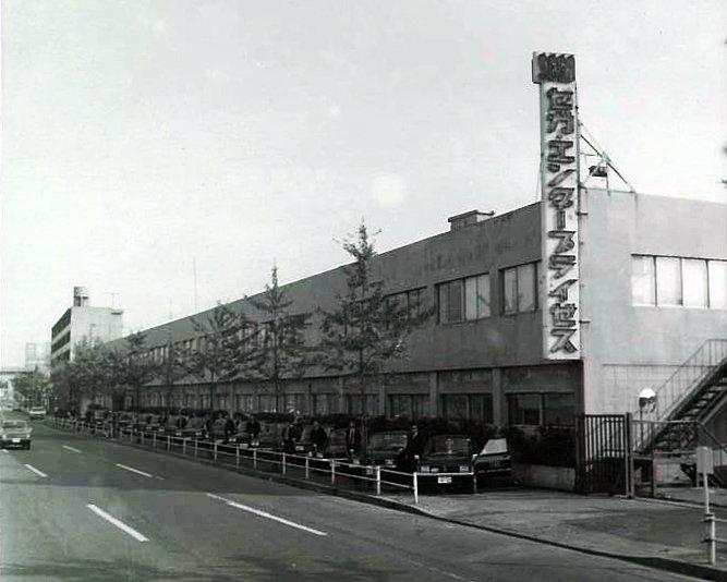 1965 Sega Building 1.jpg